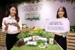 한국암웨이가 뉴트리라이트 차세대 더블엑스를 출시했다