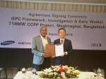 삼성물산은 Reliance Bangladesh LNG & Power Limited가 발주한 메그나갓 복합화력 발전소의 낙찰통지서를 수령했다