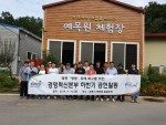 농림수산식품교육문화정보원 경영혁신본부 직원들이 태풍 링링 피해농가를 찾아 복구활동을 지원하고 기념사진을 찍고 있다