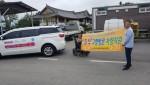 새빛콜 중증장애인 추석 고향방문 차량지원
