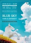 BLUE SKY; 같음과 다름 展
