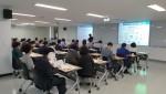 한국보건복지인력개발원 읍면동 찾아가는 복지 역량 강화 교육 진행