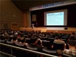 한국보건복지인력개발원 읍면동 긴급복지지원 실무교육