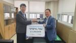 렛츠런 인천부평문화공감센터는 사회복지법인 네트워크에 500만원을 기부했다