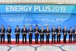 에너지플러스2019 개막식 테이프 커팅식