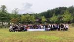 2019년 진로탐색 레저스포츠캠프 5차에 참가한 4개 중학교(간동중, 사천중, 동화중, 단산중) 학생들이 단체사진을 촬영하고 있다