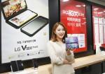 SK텔레콤이 V50S ThinQ 예약판매를 실시한다