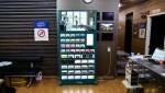 설치된 자판기