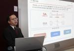 김남호 SK텔레콤 로밍사업팀장이 스위스콤 취리히 사옥에서 SKT 2020년 로밍 사업계획을 소개하고 있다