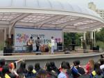 신월청소년문화센터는 뉴트로 축제 청소년어울림마당을 개최한다