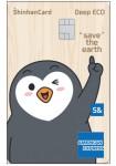 신한카드가  Deep ECO카드를 출시했다