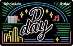 신한카드 D-day