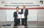 왼쪽부터 홍승진 SK텔레콤 AI홈유닛장과 이타이 로젠즈윅 브리조미터 글로벌 사업총괄이사가 업무 협약을 체결하고 기념촬영을 하고 있다