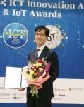 뷰온은 2019 대한민국 ICT Innovation Awards 장관 표창을 수상했다