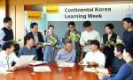 콘티넨탈 코리아 직원들이 제3회 콘티넨탈 코리아 러닝위크 프로그램에 참여하고 있다