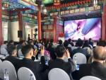 중국 수술용로봇 국제 포럼 – 수술용로봇 동물실험 시연회