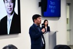 삼성전자는 미국 실리콘밸리에서 삼성 테크 포럼 2019를 개최했다