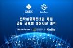Coinfarm.online, OKEx와 암호화폐 마진거래 분야의 전략적 파트너십 체결