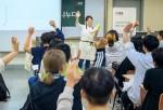샘표 우리맛 특강에 참여한 우송대학교 학생들이 수업에 적극적으로 참여하고 있다