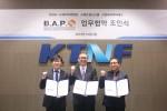 왼쪽부터 케이티엔에프 이중연 대표, 한국사이버테크 이준녕 대표, 에즈원시스템 양주형 대표가 MOU 체결 후 기념사진을 찍고 있다