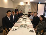 Gaimin이 블록체인 관련 원탁회의를 개최했다