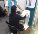 2019 대한민국 교육기부 박람회에서 참가자가 옴니핏 마인드케어를 체험하고 있다