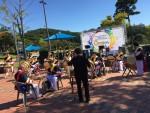 순천시장애인종합복지관 2019년 제10회 행복한문화예술축제