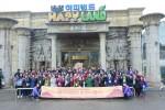 성민원 2019 재가어르신 온천나들이 기념 촬영