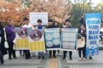 에너지리더 청소년들이 온실가스 줄이기 캠페인활동을 진행하고 있다