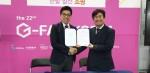 원인터네셔널(손승원 대표, 글로벌 차세대 창업무역스쿨 모국방문교육 참가자)은 터치스톤(조영근 대표)과 20만불 MOU계약을 체결했다