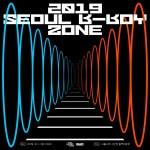 2019 서울 비보이존 포스터