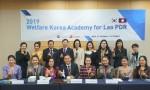2019 복지분야 초청연수(Welfare Korea Academy, WKA) 프로그램이 성공적으로 개최됐다
