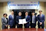 업무 협약식 후 YBM 한국TOEIC위원회와 여주대학교 관계자들이 기념 촬영을 하고 있다