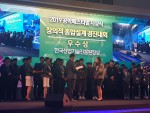 코리아텍(한국기술교육대) 에너지신소재화학공학부 학생들이 산업통상자원부 주최로 인천 송도컨벤시아에서 열린 '2019 공학페스티벌'에서 우수상을 받았다