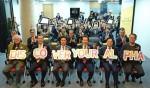 생명보험사회공헌위원회와 사회연대은행은 청년 일자리 및 창업활동 지원과 포용적 금융 실천을 위해 서울 종로구에 청년통합지원센터 알파라운드를 건립하고 개관식을 개최하였다