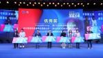 비주얼캠프가 중국에서 열린 2019 세계 VR 산업대회에서 수상한 후 기념촬영을 하고 있다. 오른쪽 첫 번째가 이승우 비주얼캠프 중국지사장
