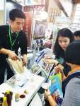 제주어류양식수협, 2019 하노이 국제식품박람회 참가