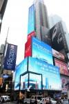 중국 이우 잡화타운 광고가 미국 뉴욕타임스스퀘어 전광판에 걸렸다