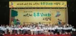 최세라 예스24 도서 본부장을 비롯한 행사 관계자 및 수상자들이 제16회 예스24 어린이 독후감 대회 시상식을 갖고 기념촬영을 하고 있다
