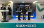 에이치브레인이 자율주행 스타트업 투자연계 오디션 수상한 후 기념촬영을 하고 있다. 수상자 중 왼쪽 첫 번째가 에이치브레인의 조승표 부대표