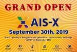 AIS-X 그랜드 오픈