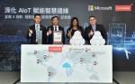 이노디스크가 AIoT 에지 장치에 대한 대역 외 연결 기준을 추진하기 위해 마이크로소프트와 전략적으로 제휴한다고 발표했다