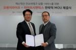 왼쪽부터 송승재 라이프시맨틱스 대표와 변창우 오렌지라이프 전무가 업무 협약식을 갖고 기념촬영을 하고 있다