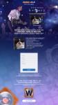 가스 브룩스가 팬들을 위한 맞춤형 비닐 타일 스타일로 워드 위드 프렌즈에 컴백한다
