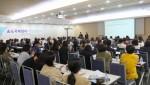 씨큐브코딩 송도국제센터 개원설명회에 학부모 200여명이 참석해 강연을 경청하고 있다