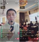 원장(园长)의 스타플레이 라이브 방송, 이즈보(一直播) 플랫폼