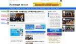 NCS전문기업 코리아리크루트 NCS뉴스 사이트 본격 오픈