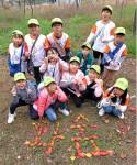 가을 와숲을 만끽하고 있는 참가아동들