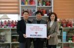 롯데면세점, 인천 취약계층 지원사업을 위한 지원금 8000만원 전달