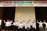 복지관 송년행사 중 '호감제'에서 이용자들이 발표공연을 하고 있다